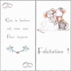 carte felicitations mariage mariage felicitations cartes gratuites
