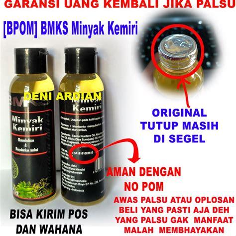 Minyak Kemiri Vycaris jual bmks minyak kemiri bpom black magic minyak kemiri