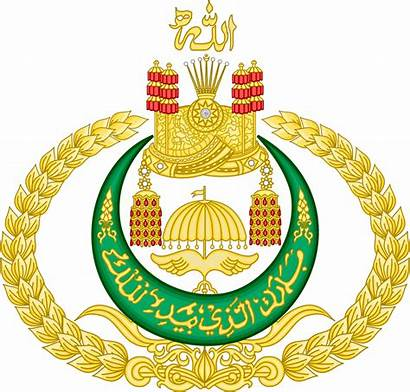 Brunei Darussalam Sultan Government Emblem Svg Personal