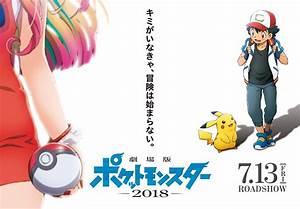 New 'Pokemon' Anime Movie Drops First Teaser – animemetaverse