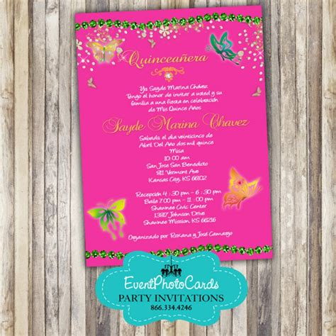 butterfly quince invitation sweet