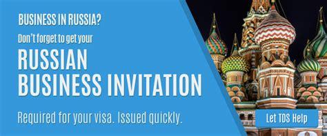 Russian Tourist Voucher And Business Invitation