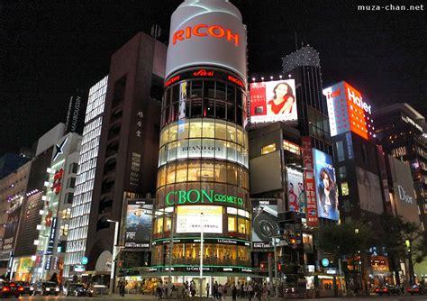 Night time in Ginza, San ai building