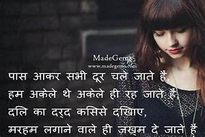 Gallery For > Sad Wallpapers Of Girls With Quotes In Hindi