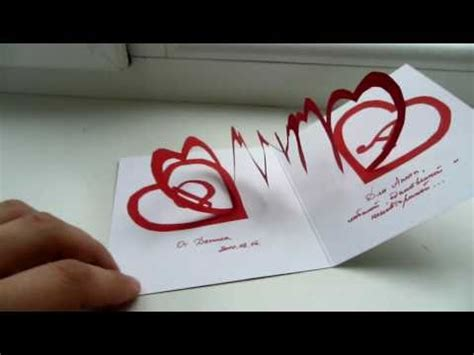 linked spiral hearts valentines day pop  card tips