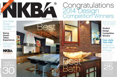 2014 national kitchen bath association magazine kbis