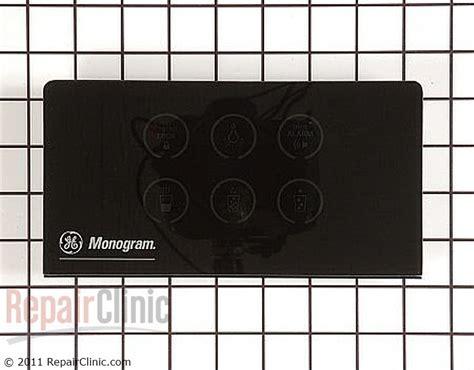 ge monogram ref   dispense water  icei