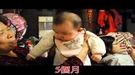 王靖喬的0-1歲成長影片 - YouTube