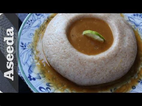traditional cuisine recipes aseeda with broth yemeni style
