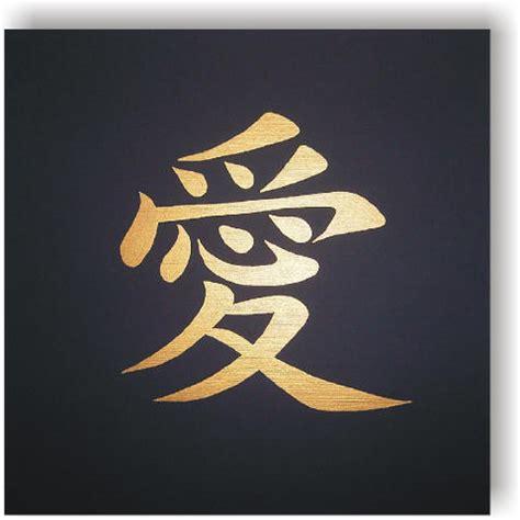 japanisches zeichen liebe was bedeutet das schriftzeichen freizeit bedeutung