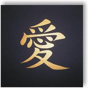 Japanisches Zeichen Für Liebe : was bedeutet das schriftzeichen freizeit bedeutung ~ Orissabook.com Haus und Dekorationen