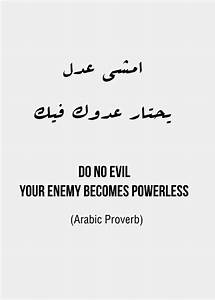 Love Quotes For Him Arabic With English Translation ...