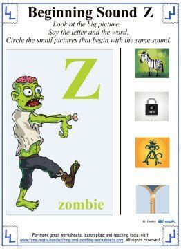 preschool letter z worksheet consonant letters 619 | 16df4d1971a3eb1b162c9c528a380e47