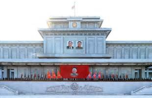 North Korea Presidential Palace