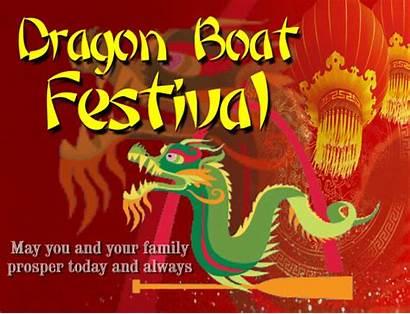 Festival Dragon Boat Happy Card Greetings Dragonboat