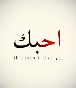 78 Best images about Arabic Love Quotes on Pinterest ...