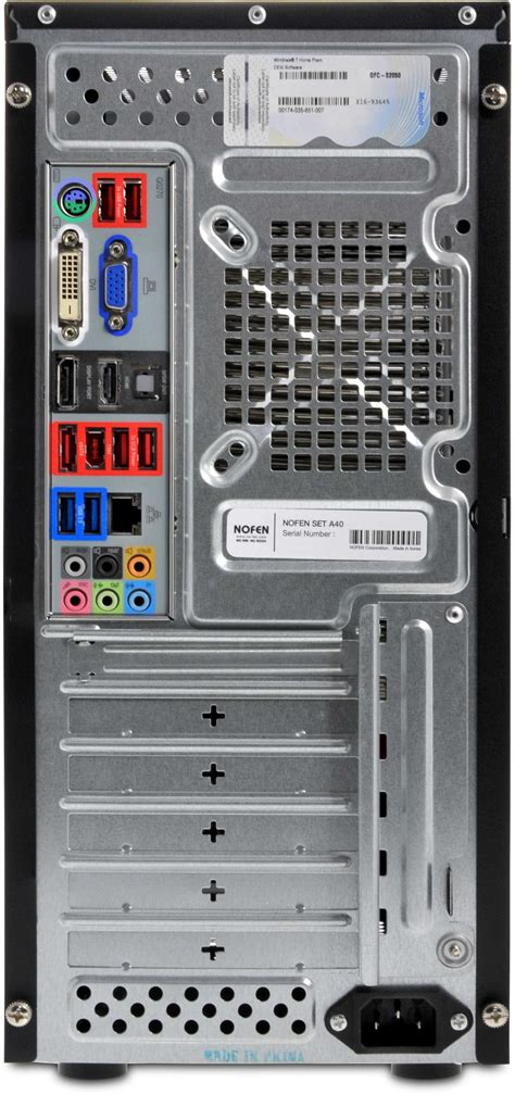 computer case tower pc rear motherboard a40 z68 layout cs quietpc laptop front atx computers system fanless silent photograph machine
