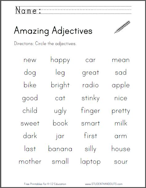 amazing adjectives worksheet free to print pdf file