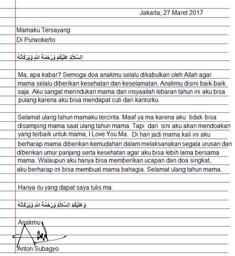 menulis surat pribadi  dinas bentuk kertas  email mikirbae