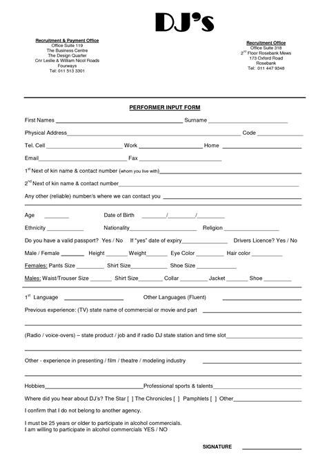 dj contract  printable documents