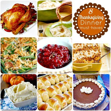 typical thanksgiving dinner hip2thrift 8 thanksgiving dinner must haves