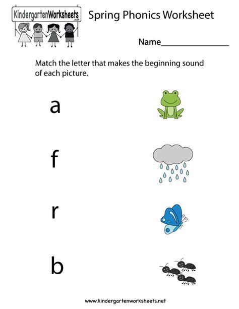 kindergarten phonics worksheets free bostonusamap