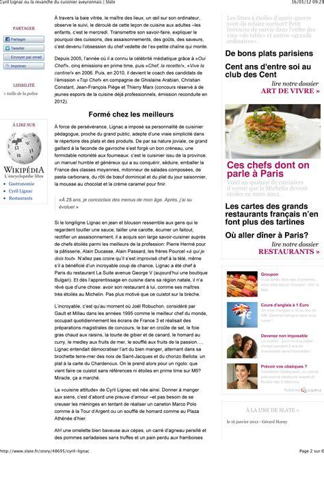cours de cuisine lignac 100 cours de cuisine cyril stage de cuisine