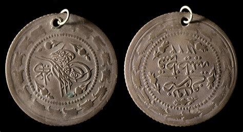 Ottoman Coins For Sale by Ancient Resource Ottoman Empire Coins For Sale