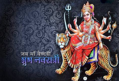 Animated Goddess Durga Wallpapers - happy navratri durga maa mata devi wishes animated images