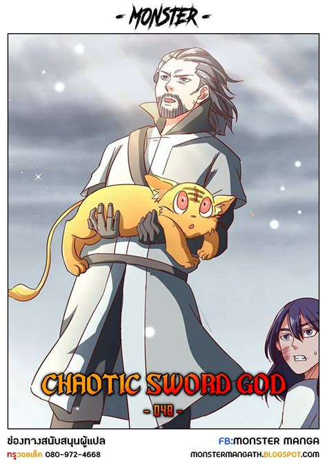 chaotic sword god  chaotic sword god