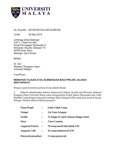 contoh surat rasmi  lawatan