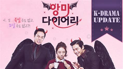 hot korean drama 2016 k drama update devil s diary new hot korean drama