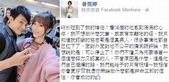 孫協志變單身漢! PO床照:我不是一個人!? - 華視新聞網