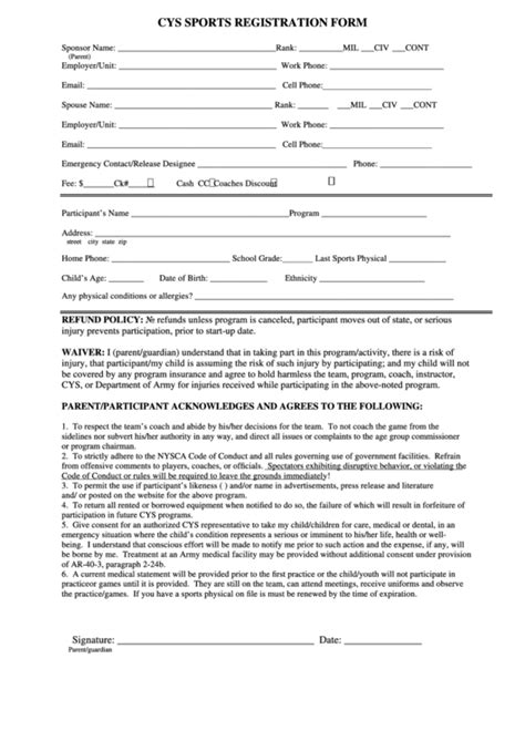 sports registration form templates