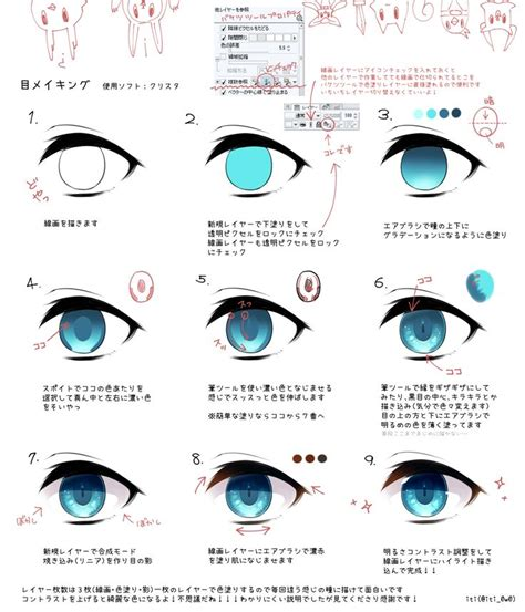anime eyes tutorial 602 best images about anime tutorials on pinterest