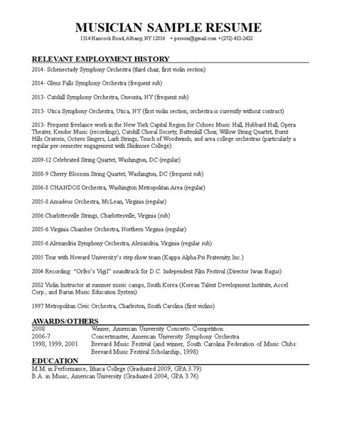 Sle Musician Resume by Musician Resume Sle Templates At Allbusinesstemplates
