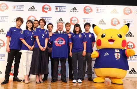 Pokemon Pikachu Becomes Japan's Mascot For 2014 Fifa World