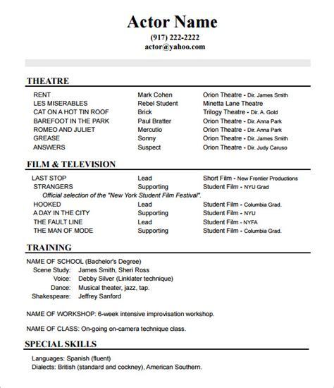 acting resume advice  asc acting studio chicago