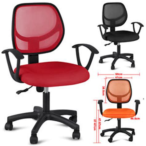 designer mesh office computer desk chair back support tilt