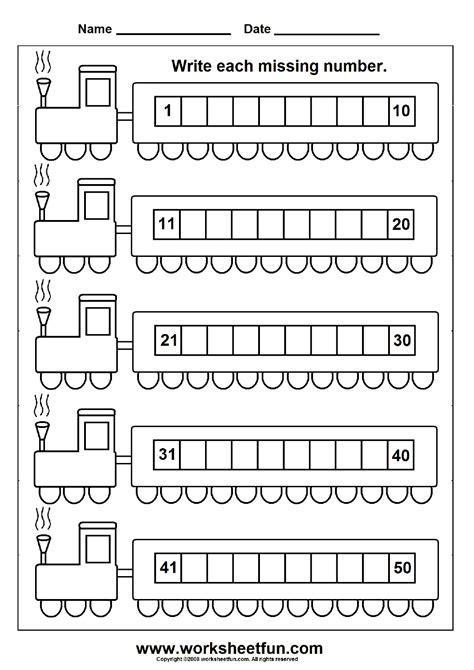 missing numbers    worksheets  printable