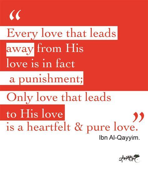 islamic quotes  love