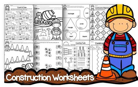 construction worksheets  images preschool
