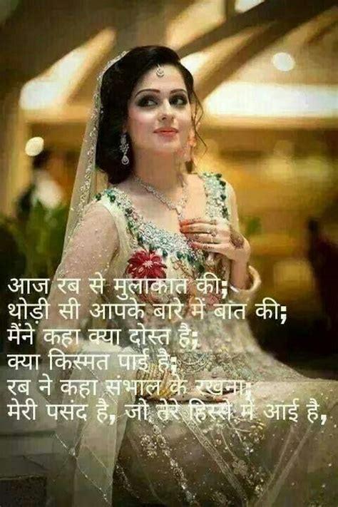 se mile love sayari bewafa pinterest hindi
