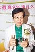 HKSAR Film No Top 10 Box Office: [2013.06.28] DONNIE YEN ...