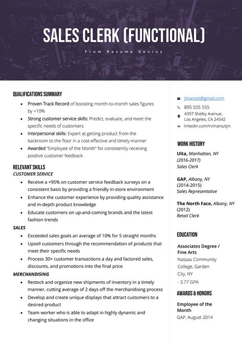 functional resume template examples writing guide rg