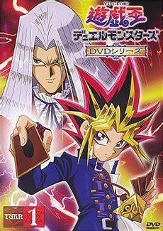 day anime challenge day  anime reviews views