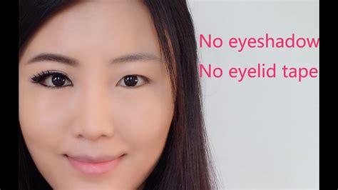 eyes  bigger  asian monolid puffy eyes