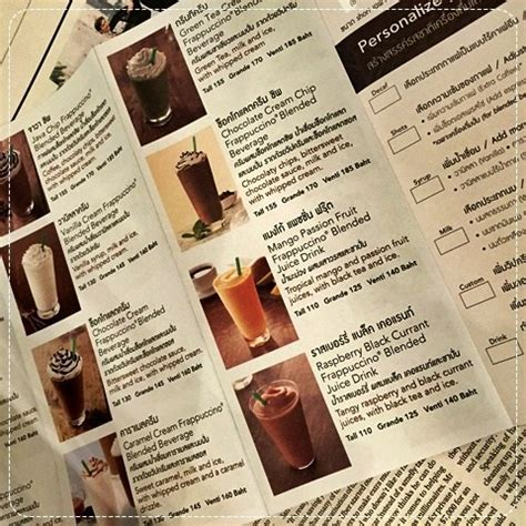 The starbucks secret menu is real and full of delicious drinks! How to Order coffee at Starbucks Thailand & Prices | - CookieCoffee
