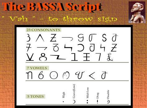 Bassa
