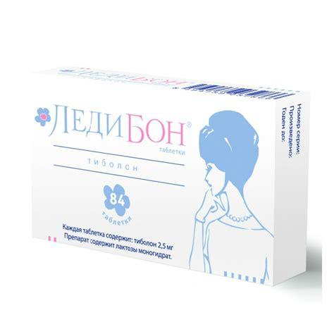 Лечение климакса (менопаузы) у женщины.